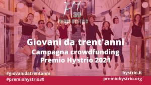 Link Campagna Crowdfunding Premio Hystrio 2021